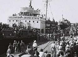 israil gemisi
